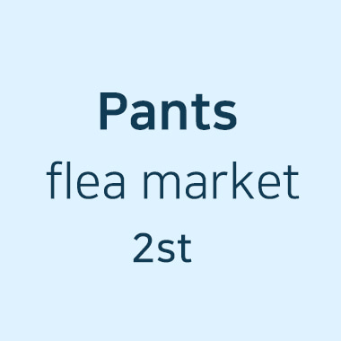 pants flea market 2차